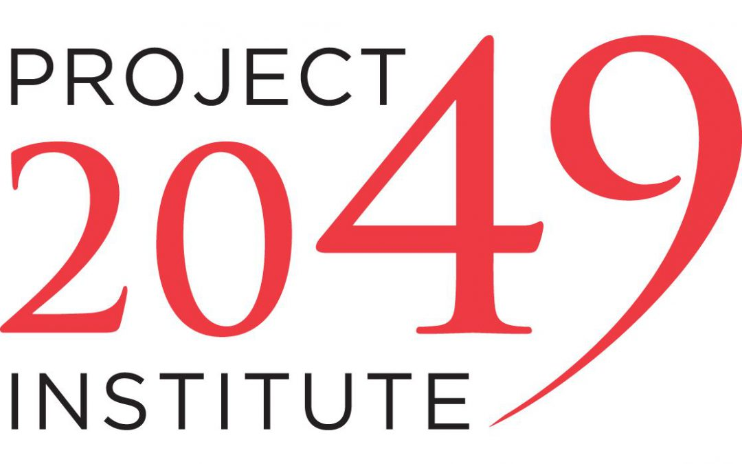 The US-Taiwan BTA Coalition Welcomes The Project 2049 Institute as a New Member