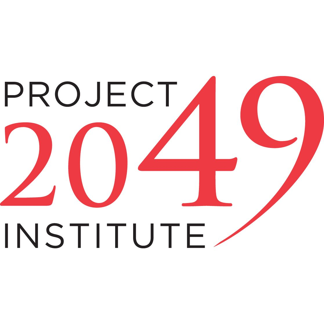 The Project 2049 Institute Logo