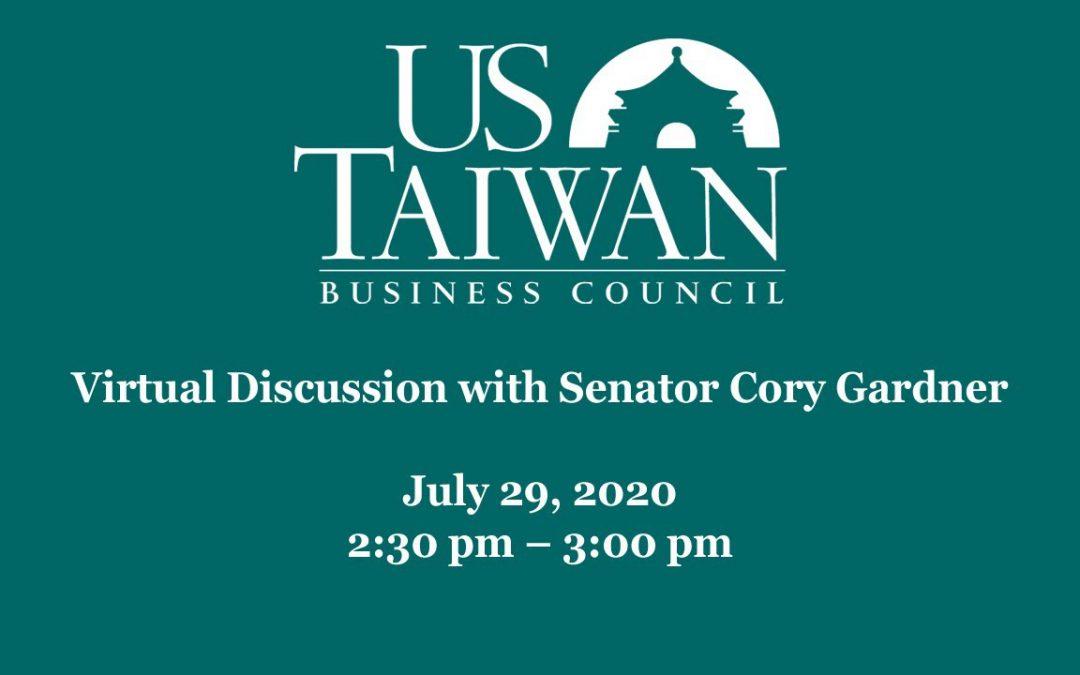 Virtual Discussion on a Taiwan BTA
